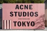 ACNE STUDIOS OPEN!!