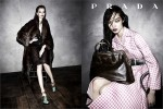 Autumn/Winter 2013-14 Prada advertising campaign