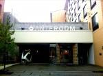 HOTEL ANTE ROOM KYOTO