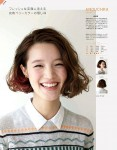 Tae Ogura Styles Hair for FUDGE Hairstyle Book A/W 2013