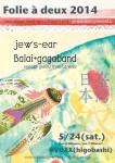 jew's-ear